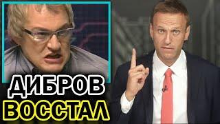 Восставший телеведущий. Навальный