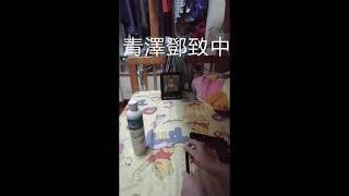 Publication Date: 2021-03-15 | Video Title: 青衣邨何澤芸(小學)的學生必看