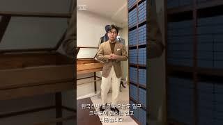 한국신사 출근룩 일구 코듀로이 팬츠 크림 베이지 컬러 …