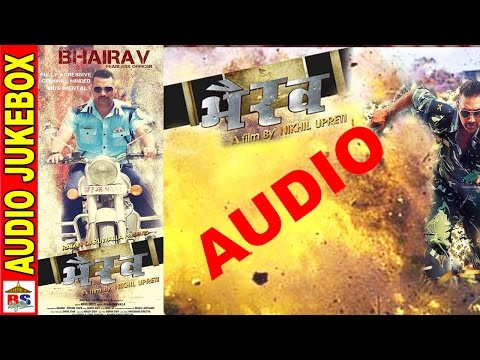 BHAIRAV ||NEPALI FILM || FULL SONGS || AUDIO JUKEBOX