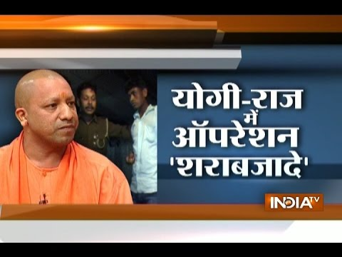 Yakeen Nahi Hota: Yogi has taken another major decision operation called 'Anti-Cheers' operation