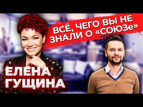 Интервью: Елена Гущина (Лёля)
