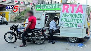 Pollution Mafia | Pollution Checking Vehicles Illegal Business | TV5 News