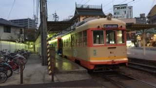 伊予鉄道城南線(市内電車)道後温泉駅