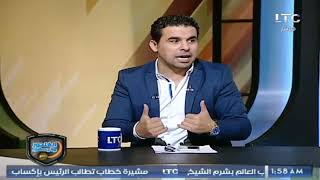 خالد الغندور: بيدفيست يطلب تفعيل شراء عمرو جمال مقابل