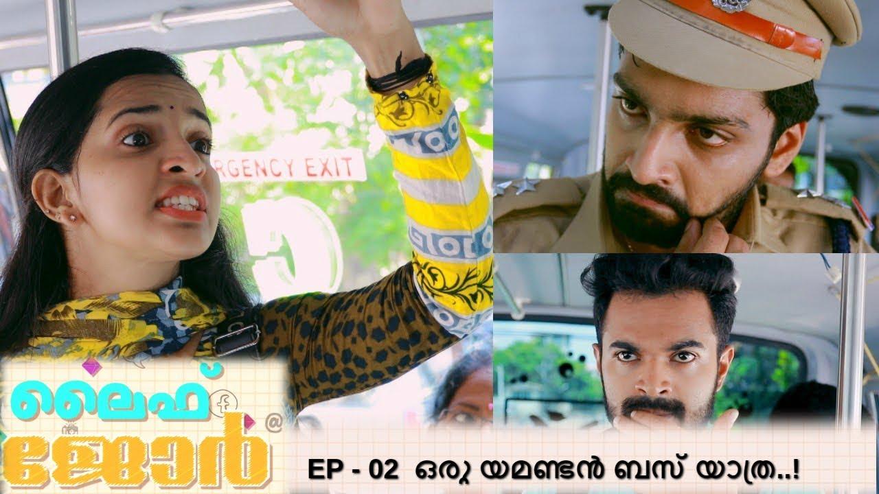 Download #OruYamandanBusYathra l Life Jor l Episode - 02