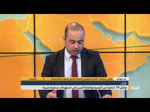 هاني سليمان: هناك حالة دعائية مغايرة للواقع في تعظيم قدرات الجيش الإيراني