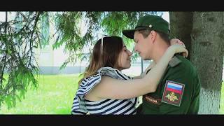 ДМБ 2018. Встреча из армии. Красивое и трогательное видео г. Орёл