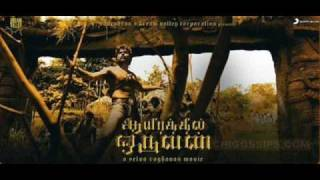 Aairathil Oruvan King Arrival Theme Music