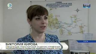 Время новостей  Ухта  8 июня 2017