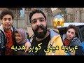 اشتريت لاحمد حسن عربيه بنص مليون جنيه | احمد الشبكشى
