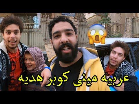 اشتريت لاحمد حسن عربيه بنص مليون جنيه   احمد الشبكشى