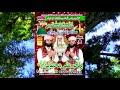 waqas ali mehboobi brotharaan album 08