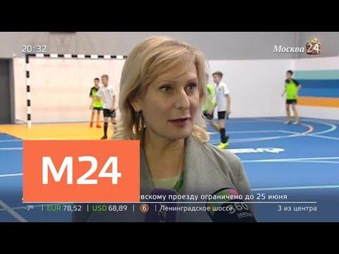 Новый спортивный зал. Репортаж Москва24