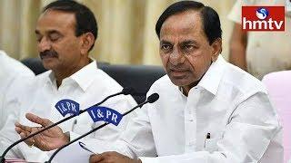 CM KCR to Hold Cabinet Meeting Today at Pragathi Bhavan   hmtv Telugu News