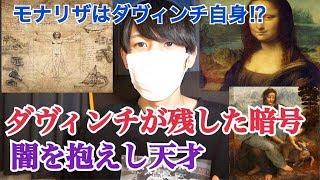 参考文献 http://www.chuko.co.jp/shinsho/2017/03/102425.html こんに...