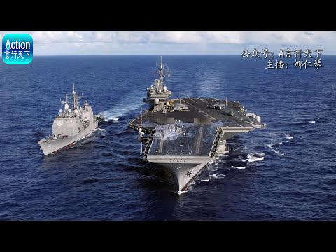 US China Military Power Comparison