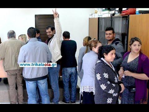Ρομά τσιγγάνοι ψηφίζουν ομαδικά Κεντροαριστερά Βαλτινό Τρικάλων ...