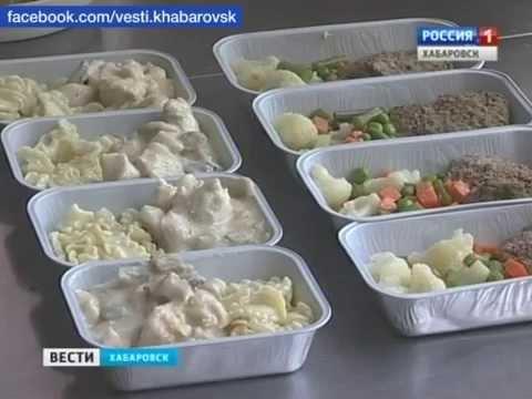 ДИЕТИЧЕСКОЕ ПИТАНИЕ ДЛЯ СОБАК И КОШЕК в Хабаровске