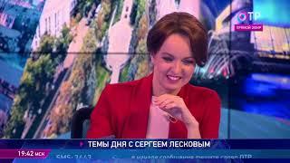 Сергей Лесков: Цифры миграции в Краснодар поражают. Город за десять лет вырос в два раза