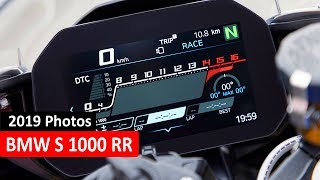 2019 BMW S 1000 RR Motorbike - 2019 BMW S 1000 RR Pictures/Photos