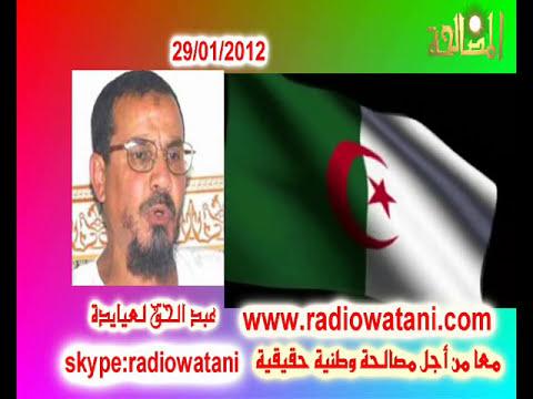 Algerie Gia حوار مع عبد الحق لعيايدة أمير الجماعة الاسلامية المسلحة