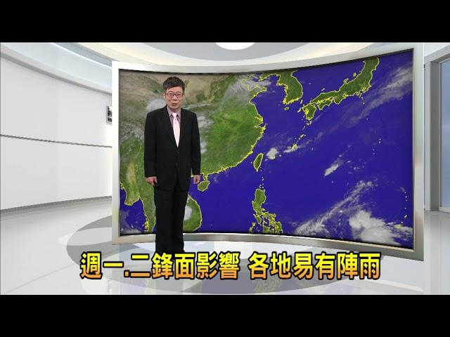 2020.05.11─嘉愷農業氣象週週報