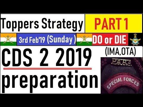 CDS 2 2018 preparation strategy | Part 1 | Written exam