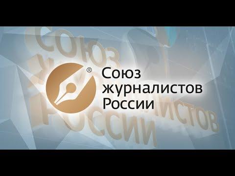 Учебный центр СЖР