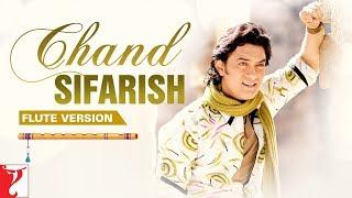 Gambar cover Flute Version: Chand Sifarish | Fanaa | Jatin-Lalit | Prasoon Joshi | Vijay Tambe