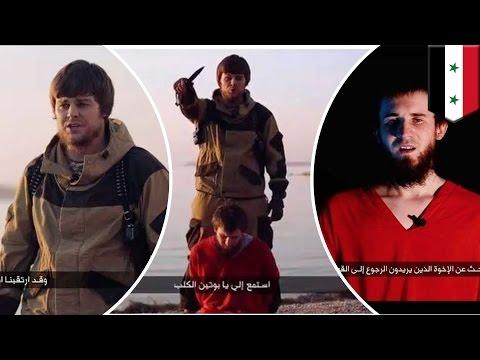 """ИГИЛ опубликовал видео казни """"российского шпиона"""""""