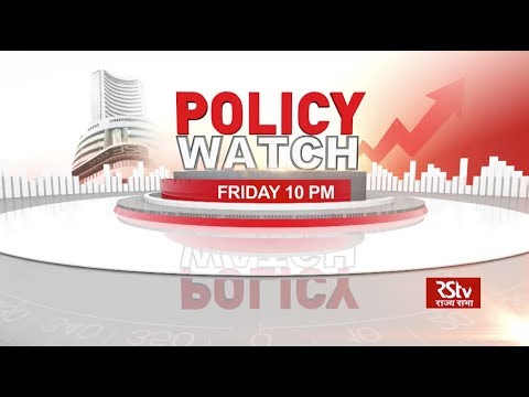 Promo - Policy Watch: Draft Logistics Policy | 10 pm