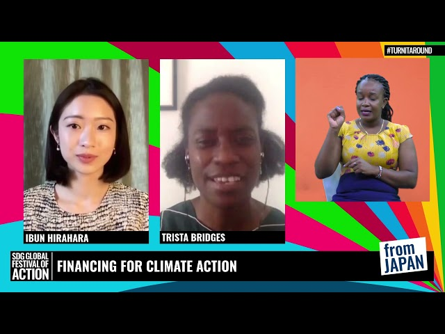 Financing For Climate Action | 気候変動への行動を促す金融のかたち