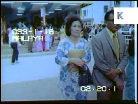 1970s Sabah Malaysia, Mustapha Harun, USNO