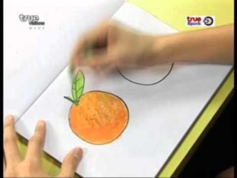 ศิลปะกับพี่อาร์ม-ฝึกวาดภาพจากวงกลม