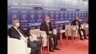 БизнесВектор: Российская неделя высоких технологий