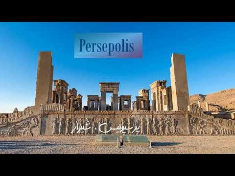 10 جاذبه گردشگری ایران | Iran tourist Attractions