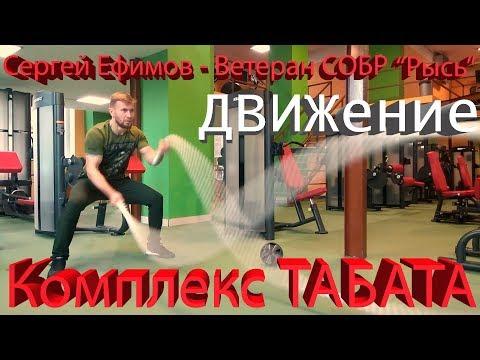 ВЕТЕРАН Спецназа СОБР