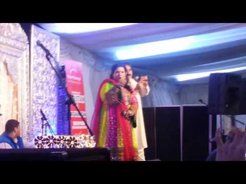 Ismail shahid birmingham concert