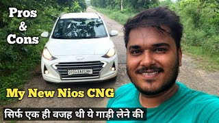 My New Hyundai Nios CNG | 400 Rupees में 210 Km Range With AC 😅 | Pros & Cons, Mileage, Best Feature