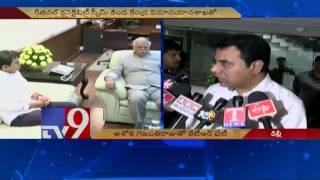 KTR meets Civil Aviation Minister Ashok Gajapathi Raju - TV9