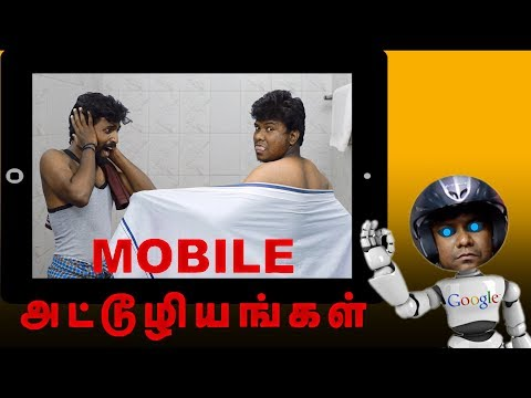 Mobile Attooliyangal | Ep 05 | Madras Central