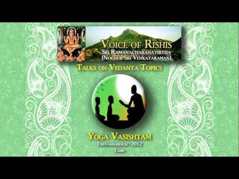 Yoga Vasistam Tamil Book