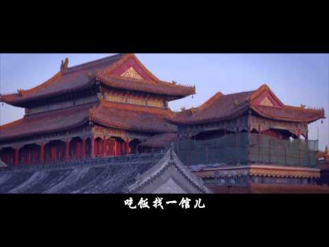 MC Nasty Ray - Check It Out Y'all (Official Video) Beijing Hip-Hop, Chinese Rap.