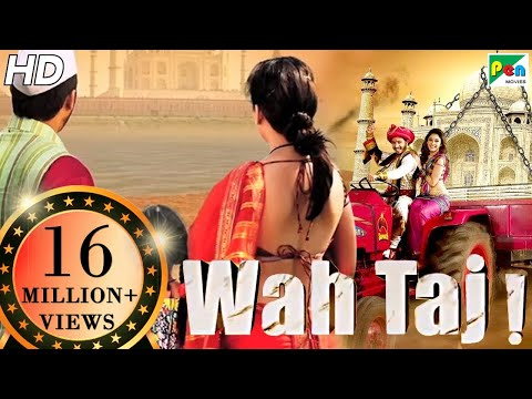 Wah Taj | Full Movie | Shreyas Talpade & Manjari Fadnnis | B