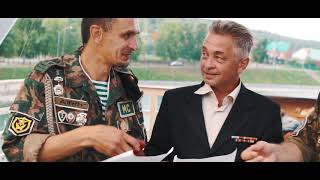 O.Z CINEMA - День ВДВ 2018 г. Лениногорск
