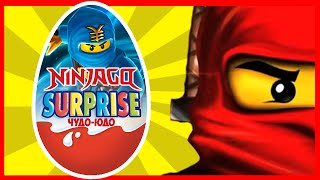 ЛЕГО НИНДЗЯГО. Игрушки. Киндер сюрприз. Lego Ninjago. Мастера спинджицу. Мультик
