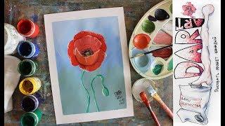 Как нарисовать мак гуашью! #Dari_Art_kids