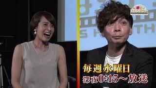 【鯉のはなシアター】アフタートーク 上田まりえさん