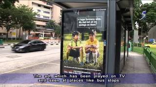 Singapore anti gambling advert falls flat after Germany win - 09Jul2014